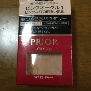PRIOR - 資生堂 プリオール 美つやBBパウダリー ピンクオークル1(10g)