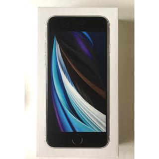 iPhone - iPhone SE 第2世代 (SE2) ホワイト 64GB バッテリー100%