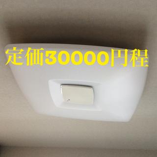 SHARP - シャープ LED シーリングライト リモコン付き 天井