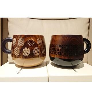 Starbucks Coffee - 【新品・箱付】 スターバックス 漆 マグカップ 2点セット 飛騨高山限定
