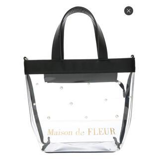 Maison de FLEUR - メゾンドフルール 今季新作 パール クリア トートバッグ