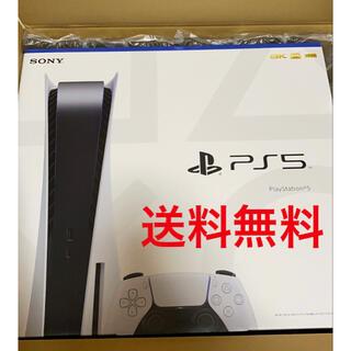 プレイステーション(PlayStation)のPS5 ディスクドライブ搭載モデル(家庭用ゲーム機本体)