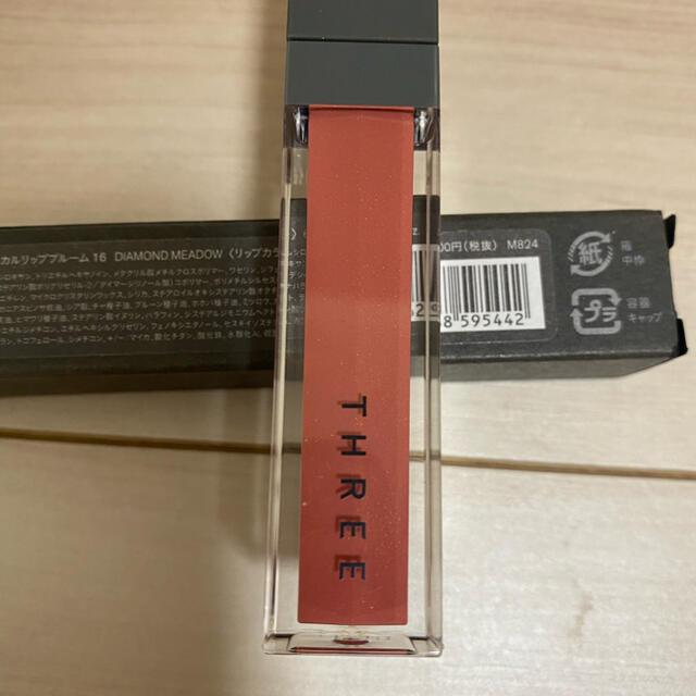 THREE(スリー)のTHREE  リップ リリカルリップブルーム16 コスメ/美容のベースメイク/化粧品(口紅)の商品写真