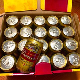 キリン(キリン)のKIRIN キリン 一番搾り premium 350ml×20缶(ビール)