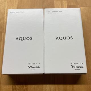 シャープ(SHARP)のAQUOS ワイモバイル sense4 basic ブラック 2個セット (スマートフォン本体)