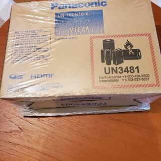 パナソニック(Panasonic)のPanasonic プライベート ビエラ UN-10CN10-K(テレビ)