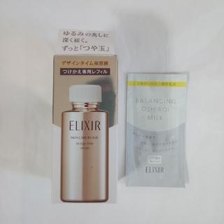 エリクシール(ELIXIR)のエリクシール 美容液、シュペリエルデザインタイム、セラム、付け替え用、オマケ付(美容液)