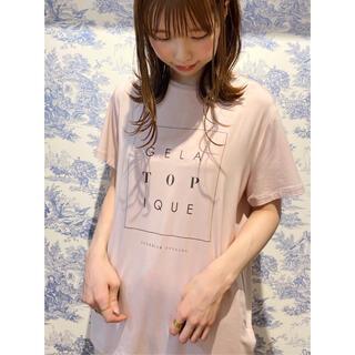 gelato pique - トーンアップカラーレーヨンロゴTシャツ&ロングパンツ