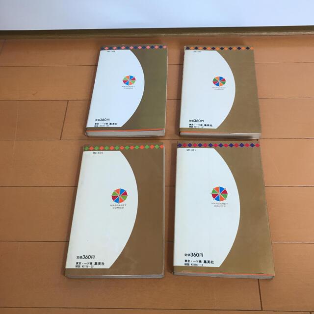 集英社(シュウエイシャ)の湯沢直子 バレーボール漫画 翔んでるルーキー! 全12巻セット 7冊初版 第一刷 エンタメ/ホビーの漫画(全巻セット)の商品写真