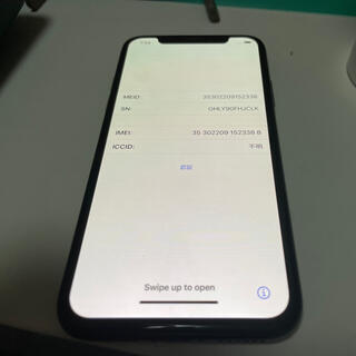 Apple - iPhone X ジャンク