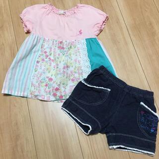 ニットプランナー(KP)のニットプランナー 夏服 上下 95(Tシャツ/カットソー)