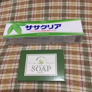 白寿ササクリア、ナチュラルソープ(歯磨き粉)