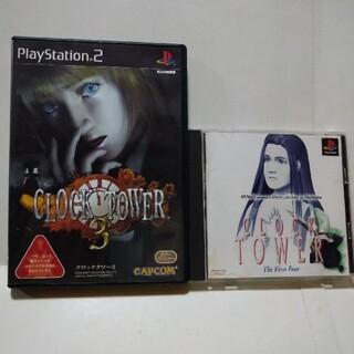 プレイステーション(PlayStation)の☆クロックタワー☆(家庭用ゲームソフト)