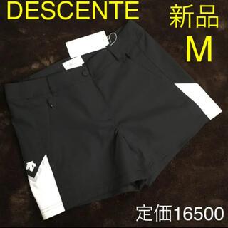 DESCENTE - 定価16500円 デサント M  ゴルフ ストレッチ ショートパンツ 黒 新品