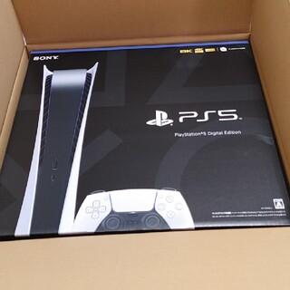 プレイステーション(PlayStation)のSONY PlayStation5 デジタルエディション(家庭用ゲーム機本体)
