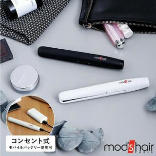 mod's hair モッズヘア ミニアイロン