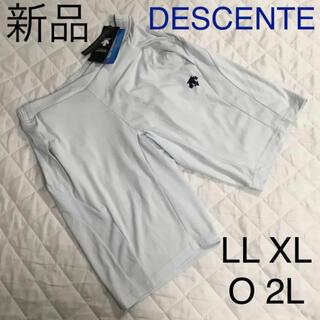 デサント(DESCENTE)のデサント DESCENTE ストレッチ ドライ ハーフパンツ 新品 LL XL(ショートパンツ)