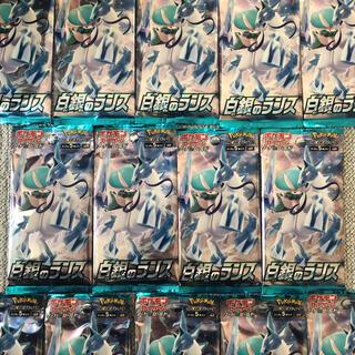 ポケモン - ポケモンカード 白銀のランス 14パック