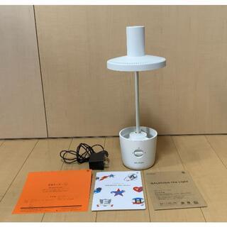 【中古美品】バルミューダ BALMUDA The Light ホワイト+箱付き