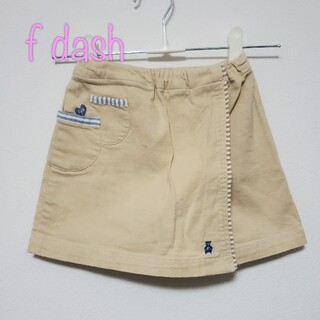 ファミリア(familiar)の【100】エフダッシュ ファミリア ズボン パンツ スカート(パンツ/スパッツ)