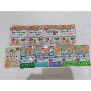 ワコウドウ(和光堂)の離乳食 ベビーフード 12ヶ月 和光堂 10点まとめ売り(その他)