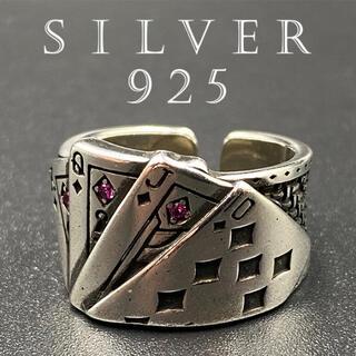 指輪 ユニセックス リング シルバーリング シルバー925 調節可能 86 F