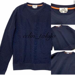 Hermes - HERMES 立体刺繍 ホース柄 スウェット ラグスポ ニット E2495