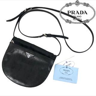PRADA - PRADA レザー x ナイロン サコッシュ ショルダーバッグ