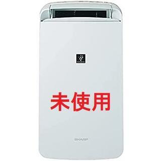SHARP - シャープ 衣類乾燥機&除湿機 CM-L100-W プラズマクラスター 1台4役