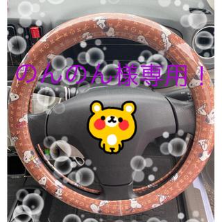 スヌーピー(SNOOPY)ののんのん様専用!(車内アクセサリ)