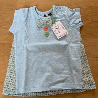 kladskap - クレードスコープ  80 半袖 Tシャツ