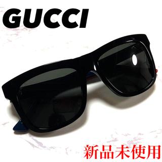 グッチ(Gucci)の✴︎新品✴︎ ★大人気☆ 正規品 GUCCI サングラス バイカラー メガネ(サングラス/メガネ)