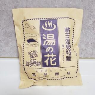 蔵王温泉 湯の花(その他)