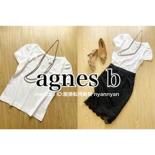 アニエスベー(agnes b.)のアニエスベー 白 ホワイト Vネック パフスリーブ Tシャツ(Tシャツ(半袖/袖なし))
