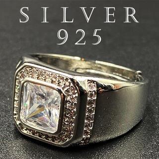 リング カレッジリング シルバー925 人気 指輪 silver925 197F