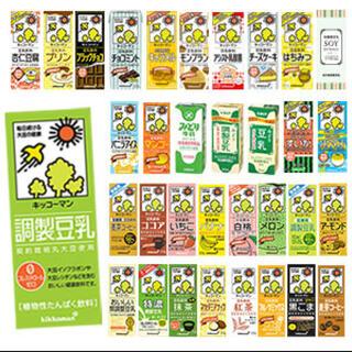 キッコーマン(キッコーマン)の キッコーマン 豆乳飲料 200ml紙パック×72本[18本×4箱] (豆腐/豆製品)