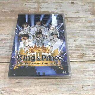 King & Prince/First Concert Tour 2018