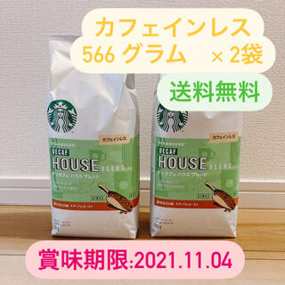 Starbucks Coffee - スターバックス ディカフェ ハウスブレンド