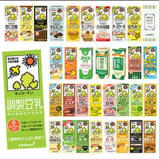 キッコーマン(キッコーマン)の キッコーマン 豆乳飲料 200ml紙パック×36本[18本×2箱] (豆腐/豆製品)