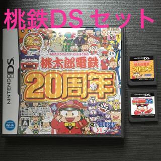 「桃太郎電鉄20周年」&「桃太郎電鉄TOKYO&JAPAN」セット