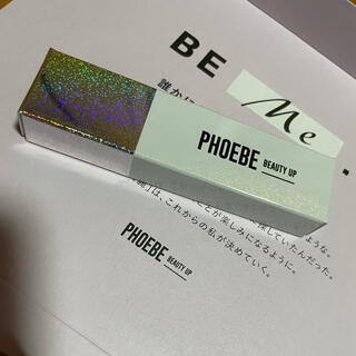 phoebe - PHOEBE