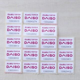 DAISOシール ✕ 18枚