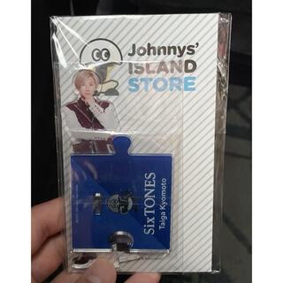 Johnny's - 京本大我 アクスタ 第一弾