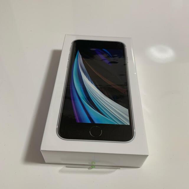 iPhone(アイフォーン)の【未開封】iPhone SE2(第2世代) 64GB スマホ/家電/カメラのスマートフォン/携帯電話(スマートフォン本体)の商品写真