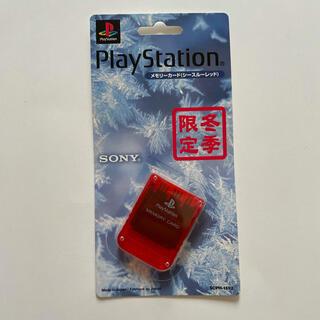 プレイステーション(PlayStation)のプレイステーション ☆ 新品 メモリーカード 純正 冬季限定 シースルーレッド(その他)