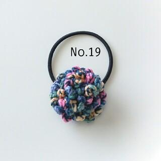 19 ミックスカラーのフリル花ヘアゴム