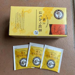 ラクシュミー極上はちみつ紅茶 3袋(茶)