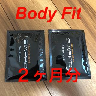 シックスパッド(SIXPAD)のSIXPAD 正規品ジェルシートセット Body Fit シックスパッド(トレーニング用品)