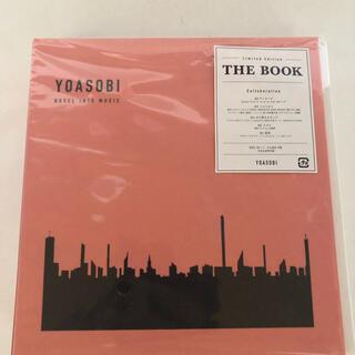 ソニー(SONY)の専用★YOASOBI初のパッケージリリース! 完全生産限定の豪華仕様EP!(CDブック)