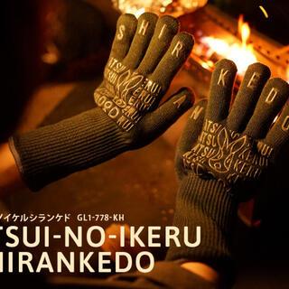 DOPPELGANGER - DOD  焚き火用 手袋
